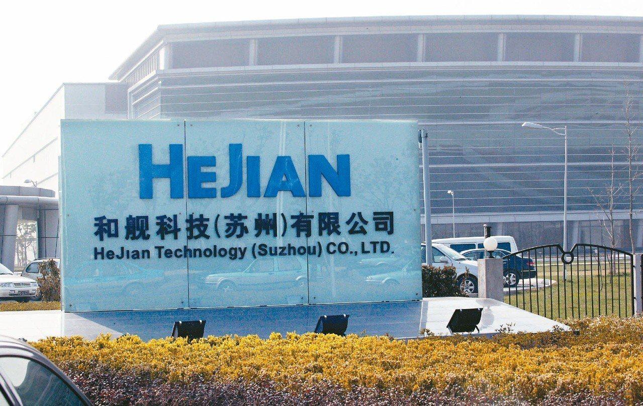 聯電旗下和艦芯片製造(蘇州)股份有限公司是唯一的台資企業,可望成為科創板首家掛牌...