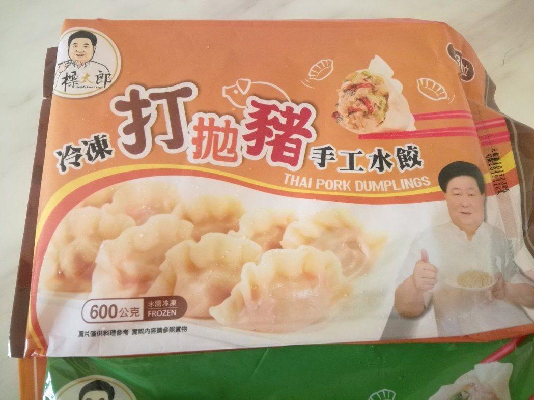 顏清標推出冷凍水餃,有打拋豬口味。圖/取自網路