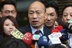 韓國瑜會中聯辦 港媒頭版指私通大陸賣掉台灣