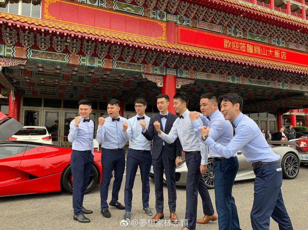 林志穎弟弟有千萬超跑助陣迎親。 圖/擷自林志穎微博