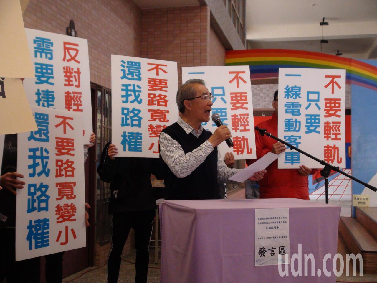 高雄市皇苑建設董事長郭敏能公開反對輕軌行經高雄市美術館路。記者謝梅芬/攝影