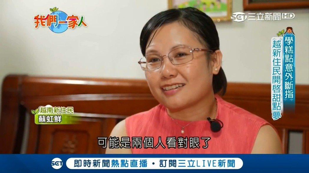 蘇虹鮮為學做鳳梨酥不慎斷指。圖/三立提供