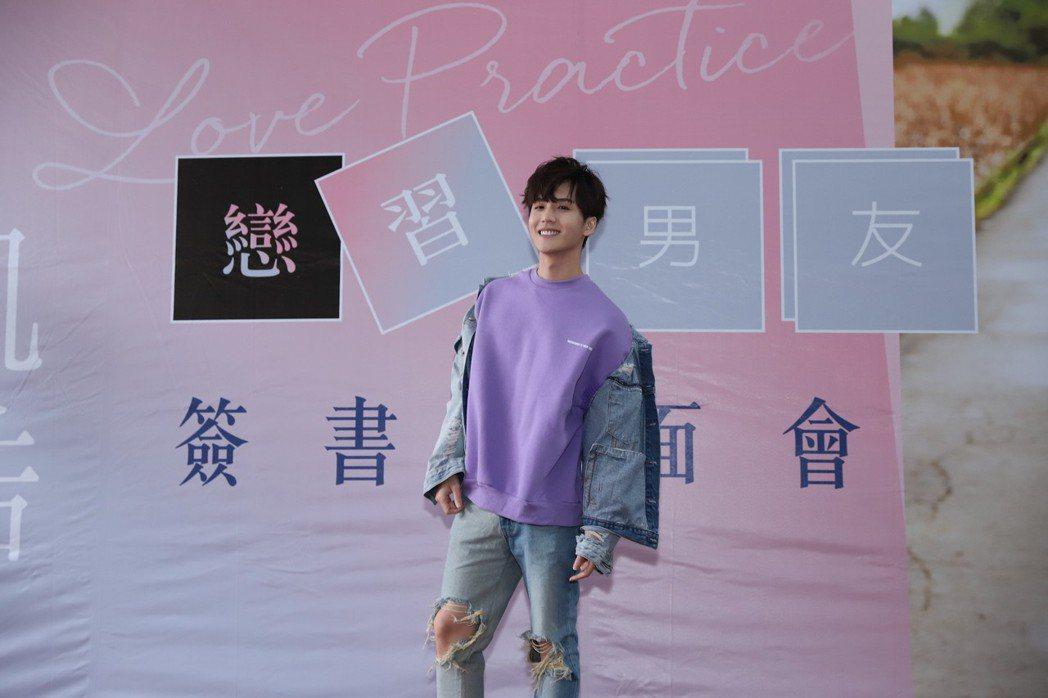 許凱皓歡慶「戀習男友」寫真書單曲賣破2千本。圖/台灣角川提供