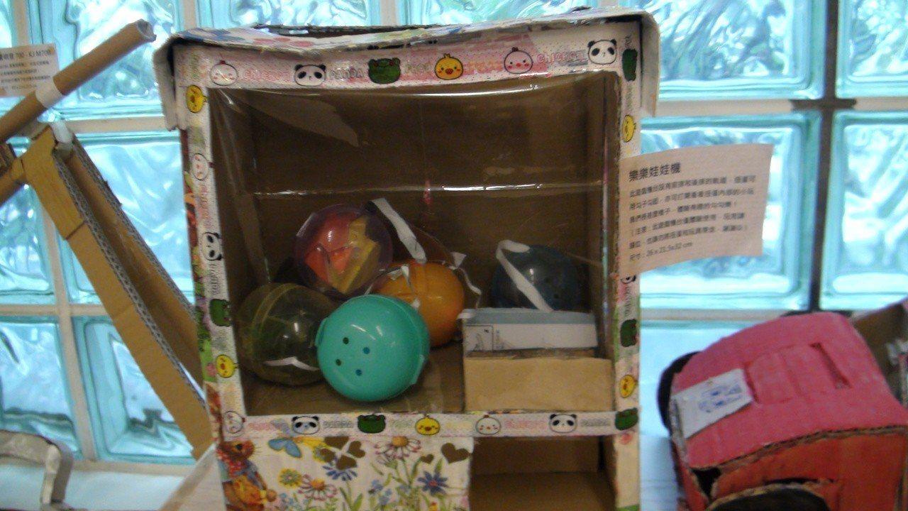 樂樂娃娃機,可以移動勾出樂樂球。記者謝恩得/攝影