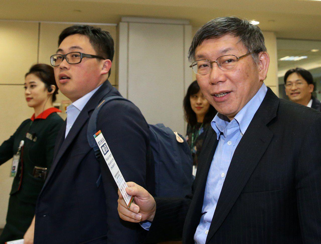 台北市長柯文哲(右)結束美國訪問行程,自評此行「及格」而已。 記者陳嘉寧/攝影