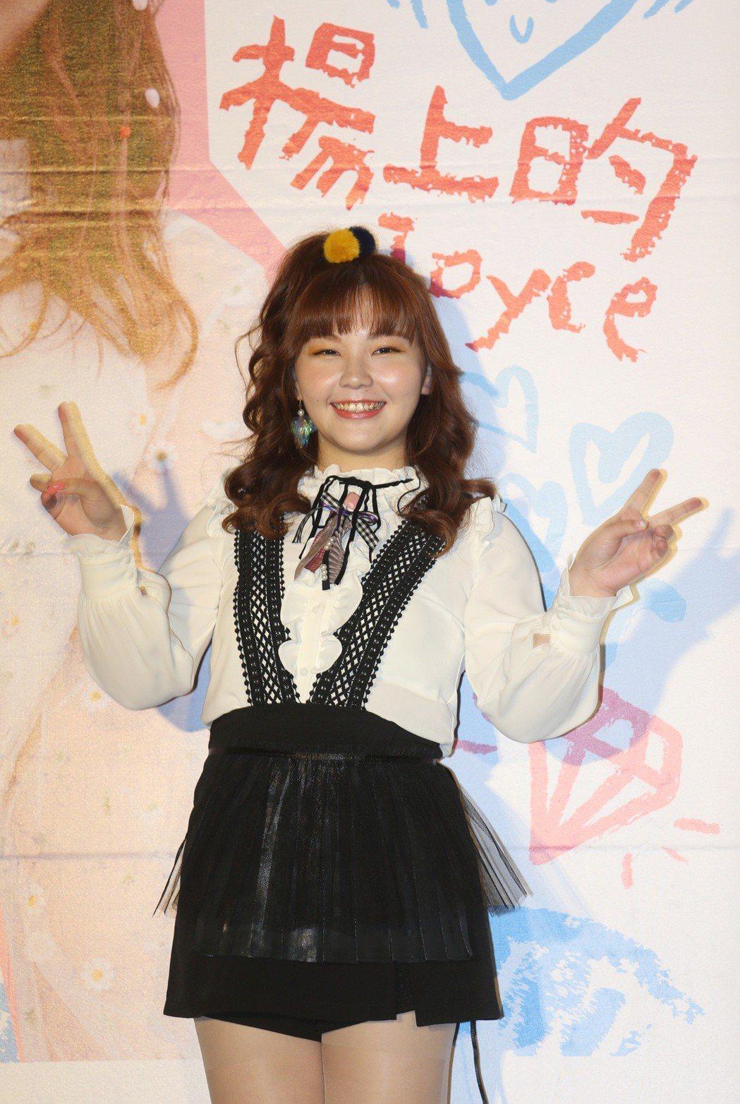 楊上昀今天發行首張EP「美力女孩」。記者侯永全/攝影