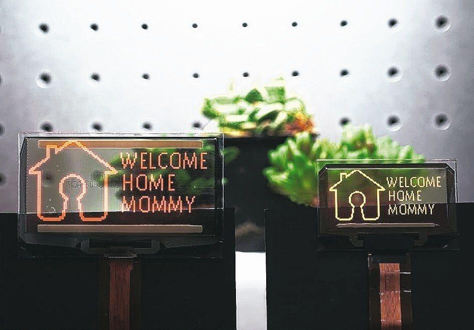 智晶光電的透明OLED產品,面板的應用增加了小尺寸。 智晶光電/提供