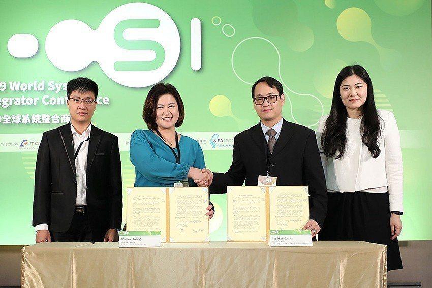 台越雙邊簽約儀式,資策會與越南資訊通訊部郵電通信技術研究Research Ins...
