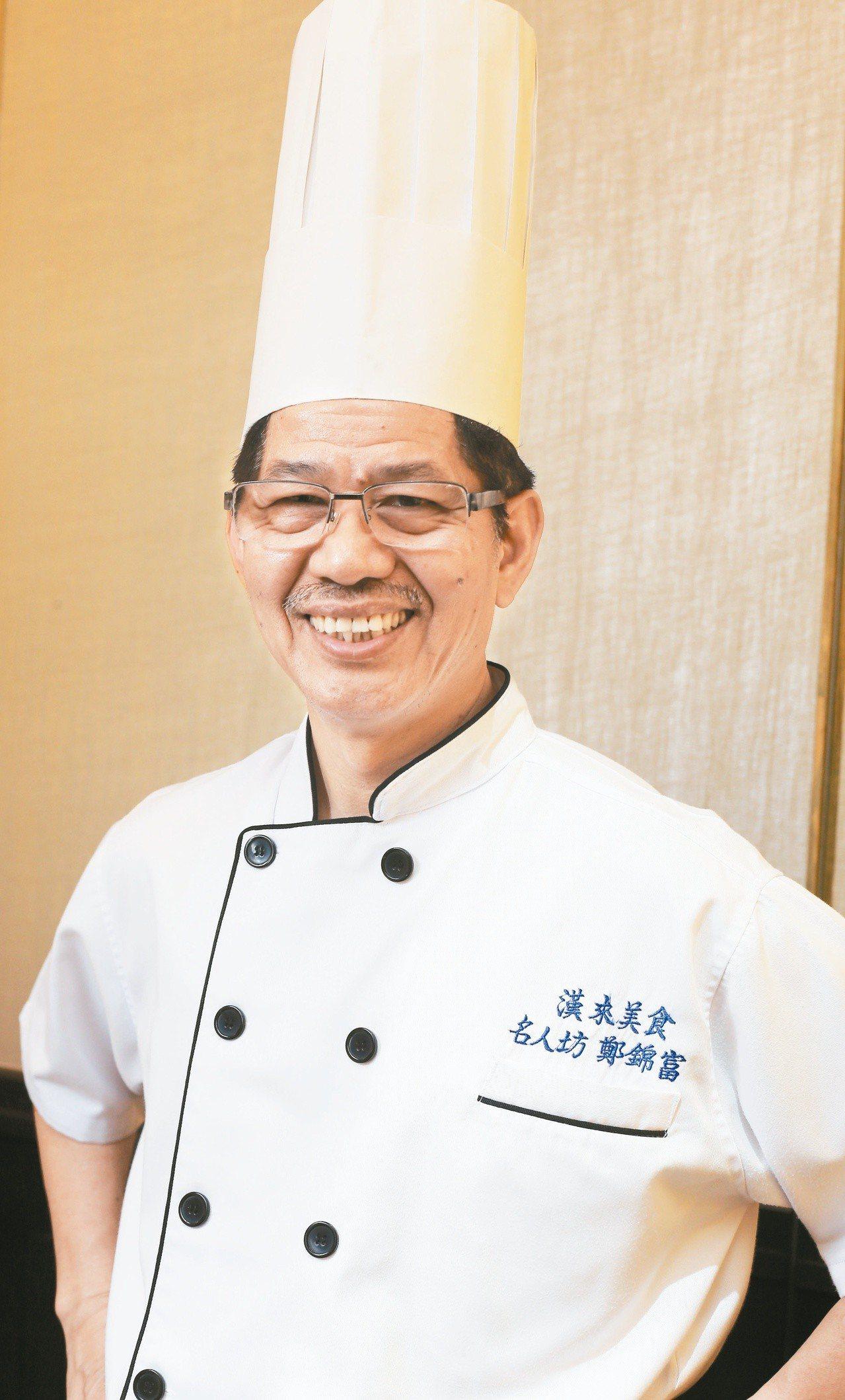 鄭錦富在香港有「隱市廚神」之稱。記者劉學聖/攝影