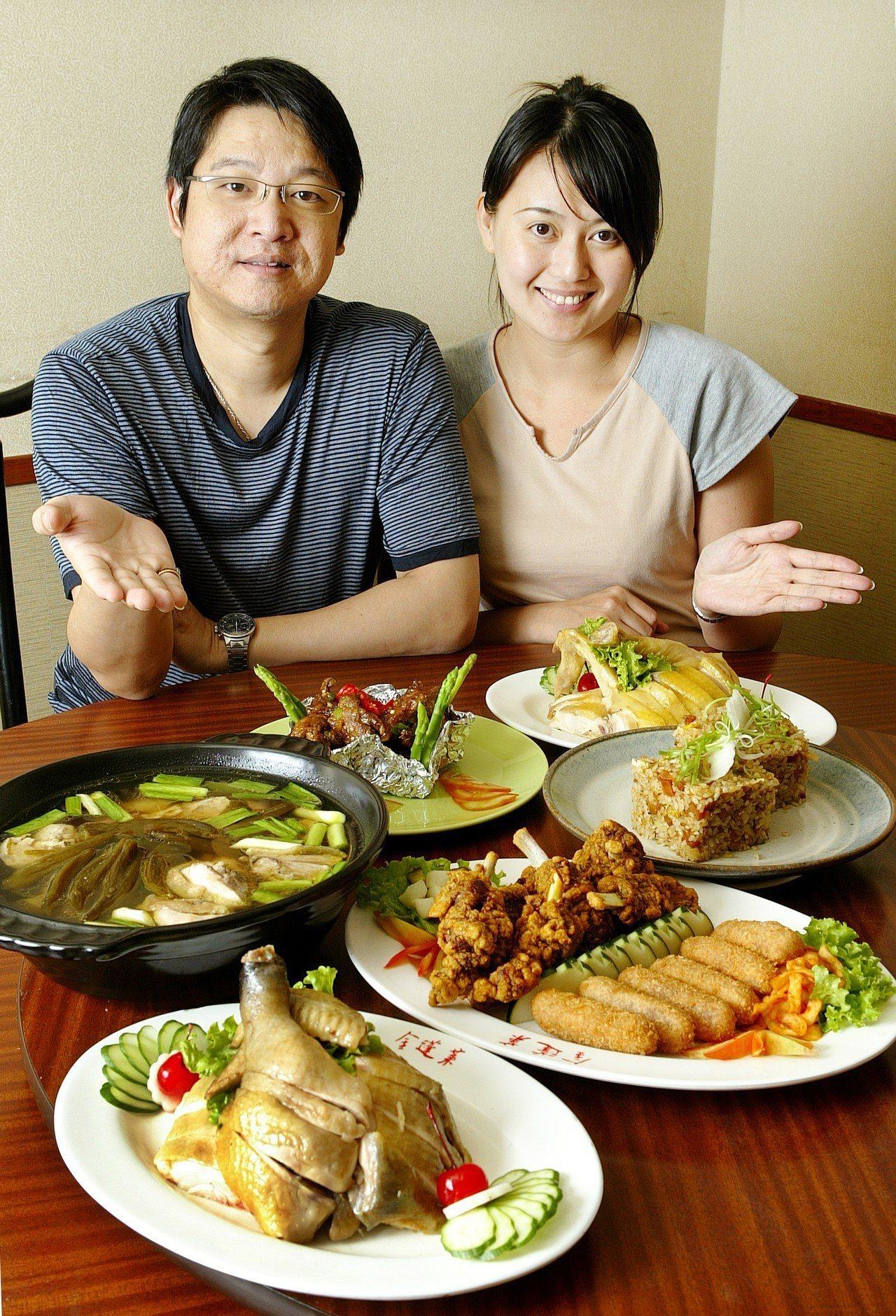 金蓬萊餐廳老板陳博璿及老板娘楊雪芬夫婦。記者蘇健忠/攝影