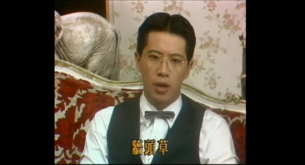 歐陽龍1985年演出的電視劇「藍與黑」。 圖/擷自臉書