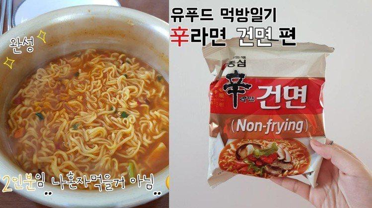 圖/IG:yu_food0.0 授權