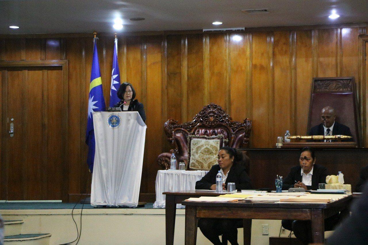 蔡英文總統當地時間25日上午在諾魯國會發表公開演說。記者周佑政/攝影