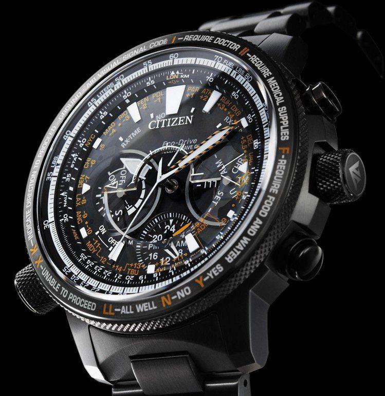 星辰Promaster Sky系列30周年紀念腕表,鈦金屬表殼、表鍊,全球限量1...