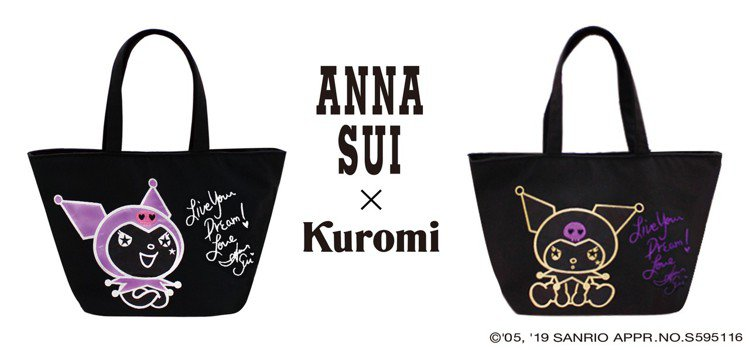 ANNA SUI X Kuromi手提袋,2,780元。圖/滿心提供