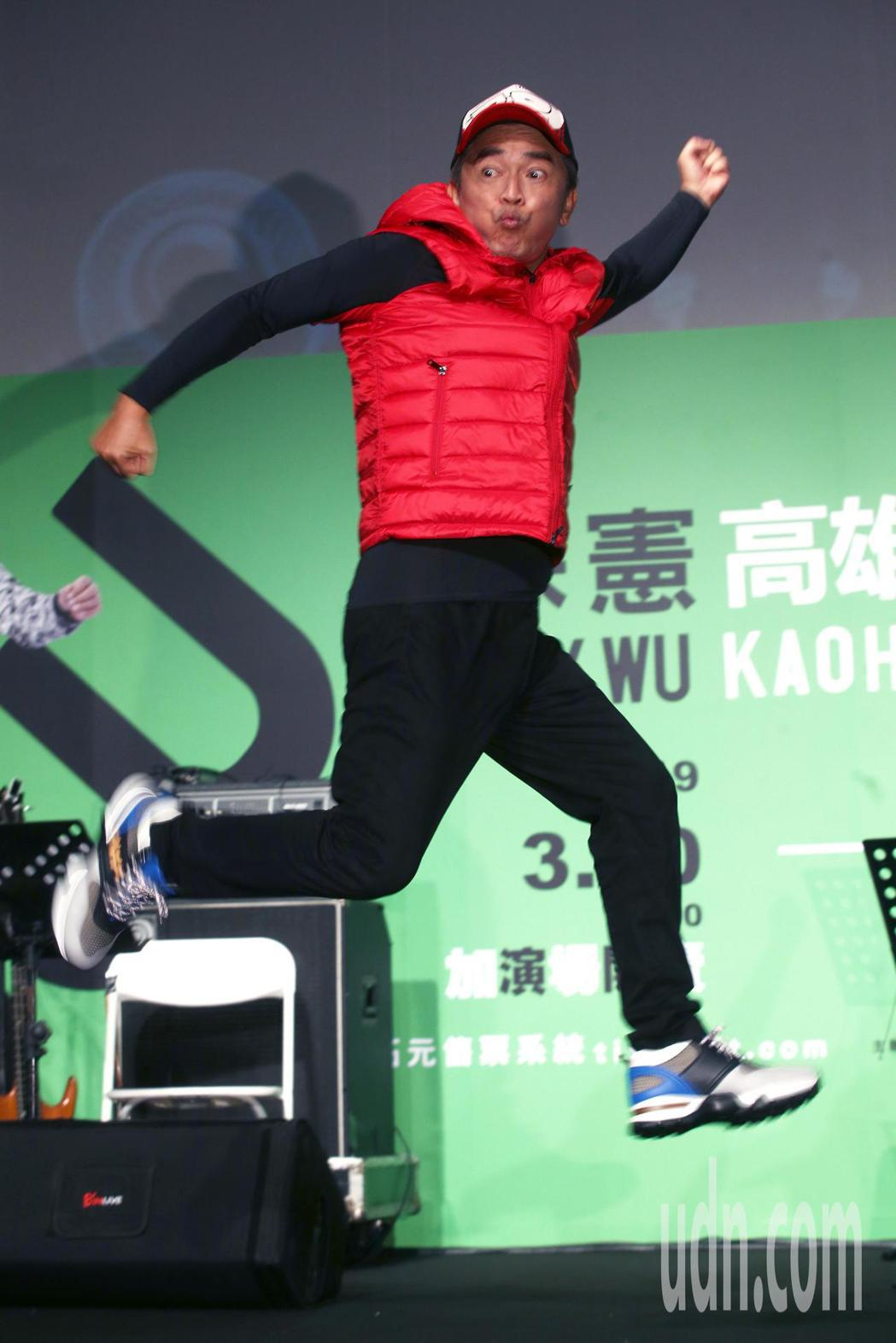 吳宗憲(圖)下午舉行高雄巨蛋演唱會記者會,透露將加碼唱「紅豆夜襲」混合版。記者蘇...
