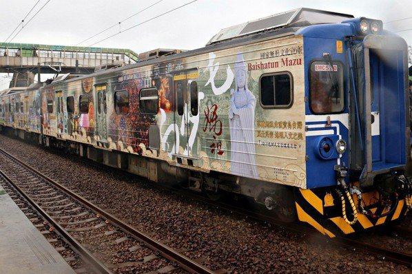 影/白沙屯媽祖徒步進香百年信仰 台鐵列車彩繪上「身」