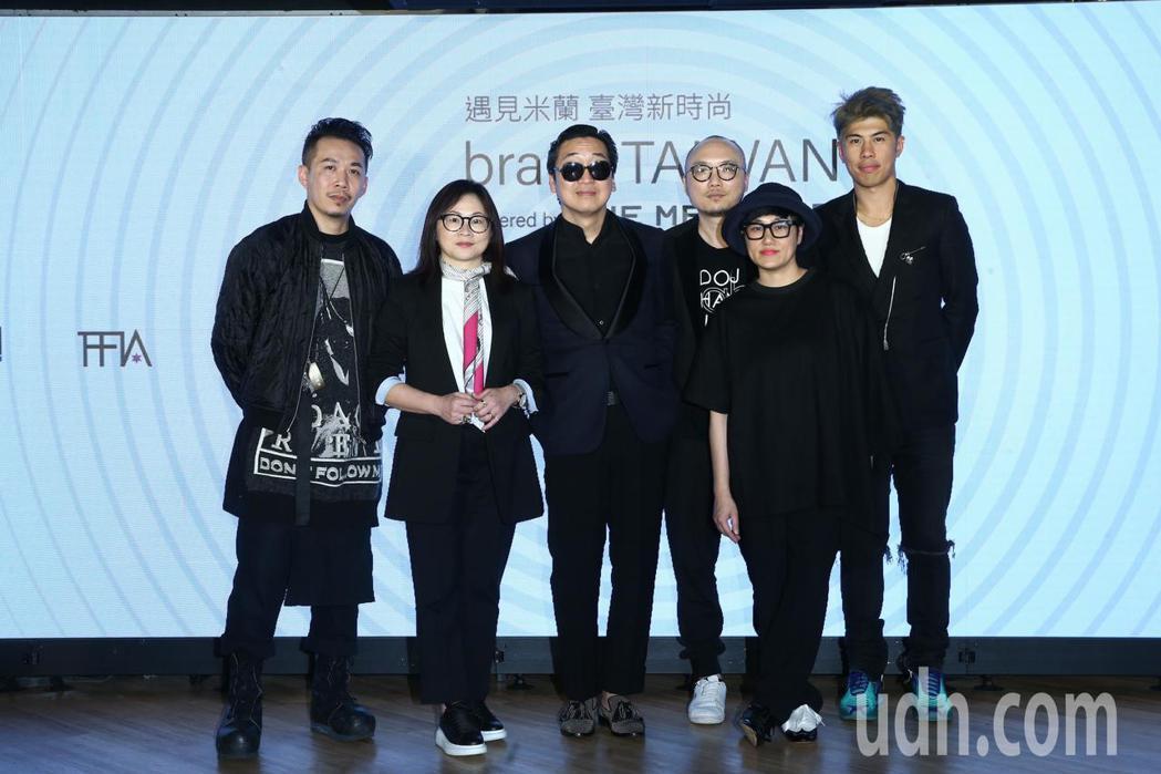 《braIN TAIWAN》六位台灣設計師將前進義大利米蘭,推廣台灣的紡織產業。...