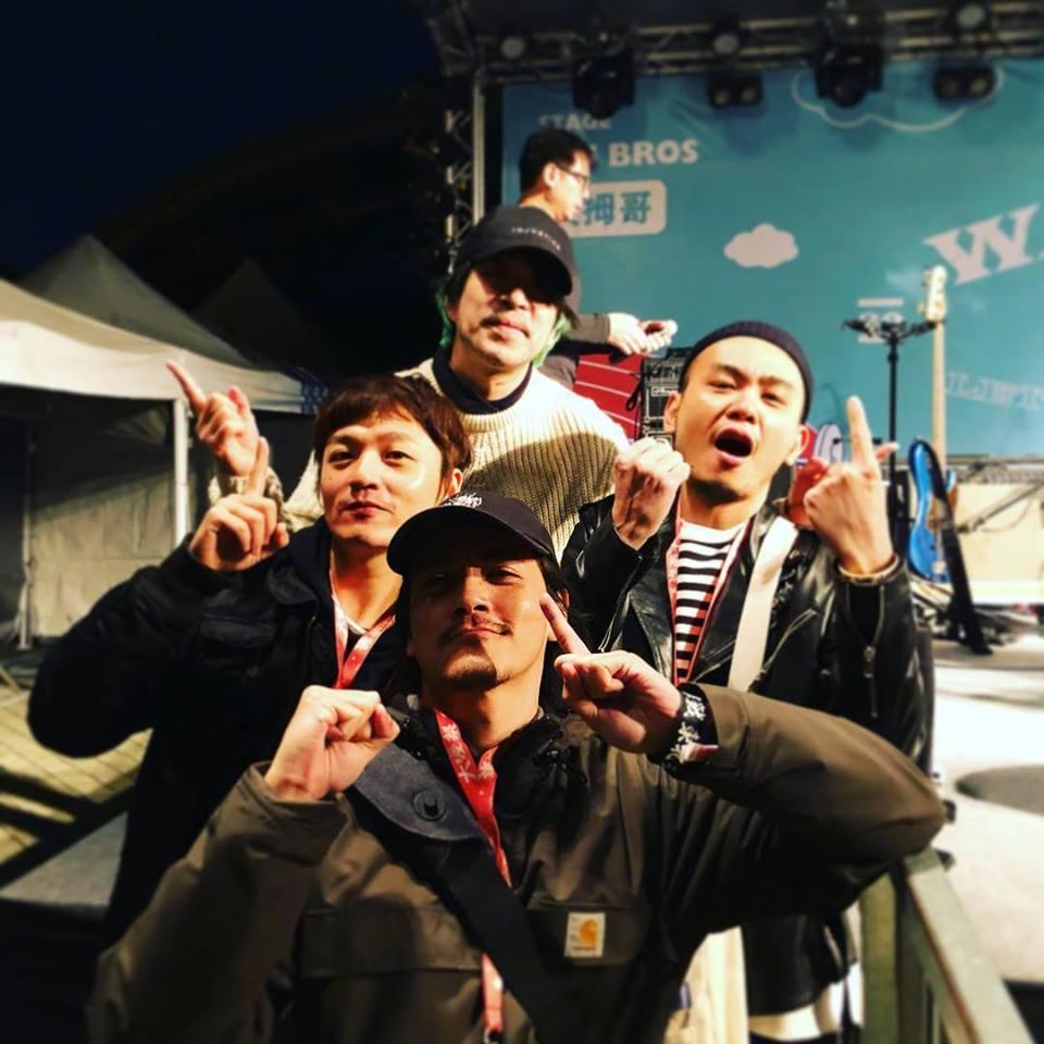 滅火器是台灣知名的樂團。圖/摘自臉書