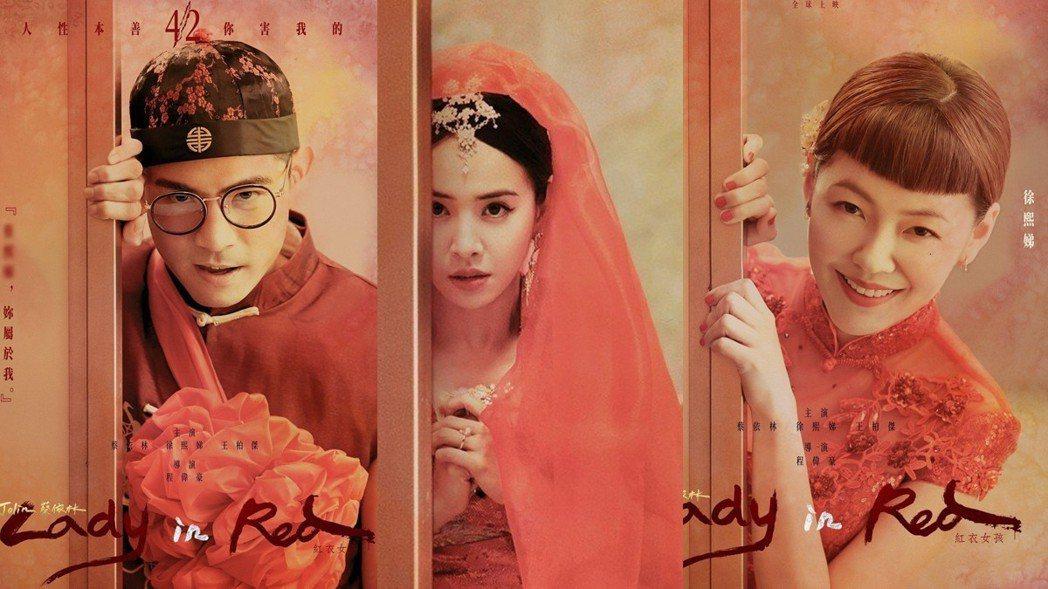 蔡依林新歌「紅衣女孩」MV,邀來小S、王柏傑合作。圖/索尼提供
