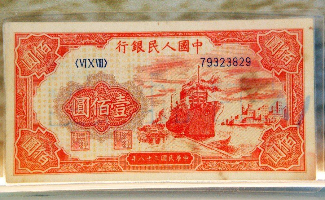 古寧頭戰役六十週年紀念展中,當時的人民幣印有中國人民銀行與中華民國的字樣。 圖/...
