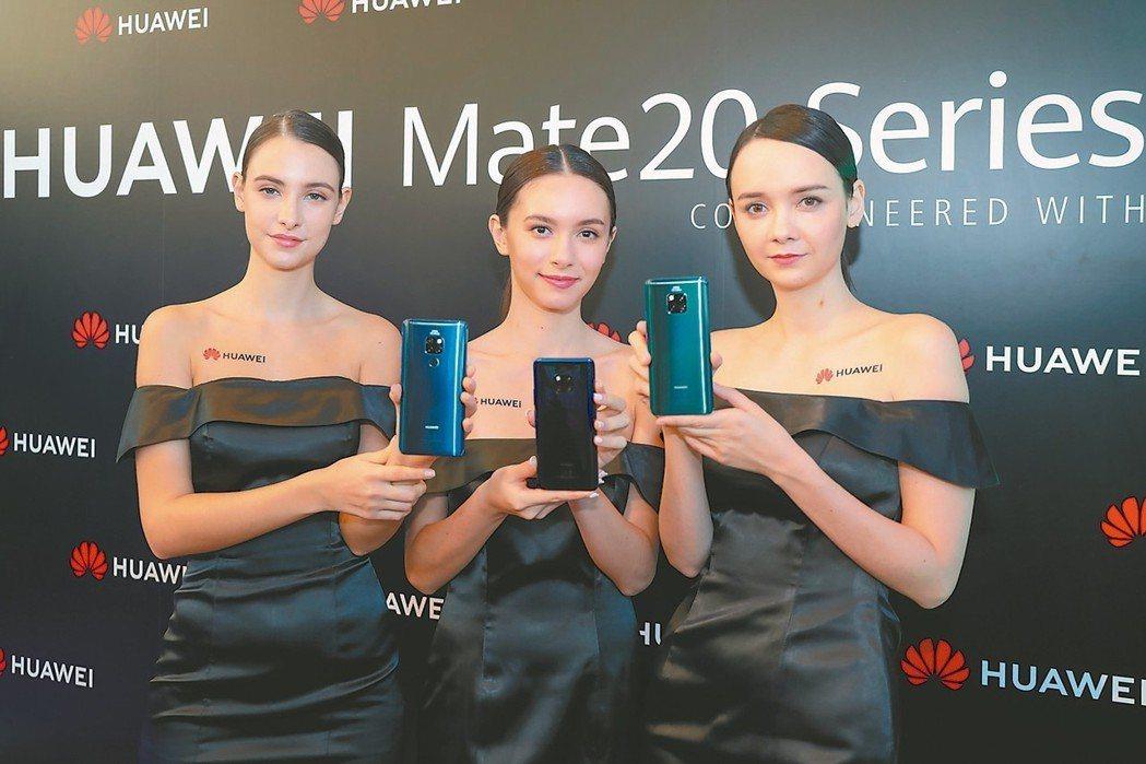 大陸去年智慧型手機平均售價人民幣2,523元,已逐漸走向中高價位。 (新華社)