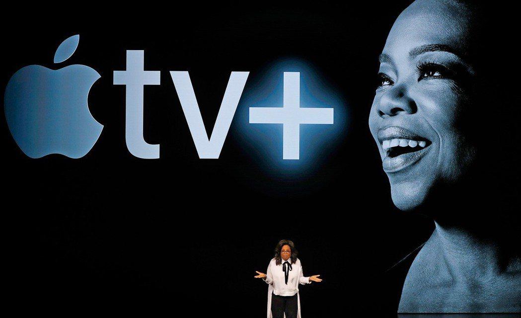 為推廣新的TV+服務,蘋果還找來歐普拉站台。 路透