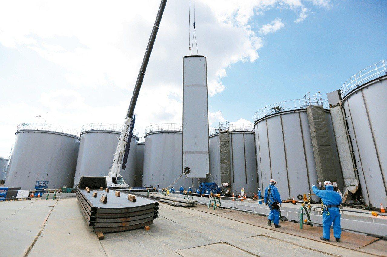 日本中央與地方政府今天達成協議,將從4月10日起解除福島第一核電廠所在地部分地區...