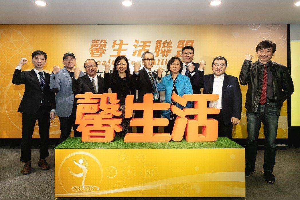 資策會成立「馨生活聯盟」,圖為貴賓合影,左起為:台北市立聯合醫院中興院區整合醫療...