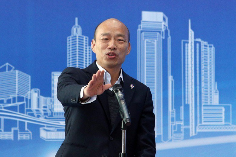 高雄市長韓國瑜訪陸行,今上午從深圳搭3個半小時的高鐵到廈門,下午參觀廈門國際郵輪...