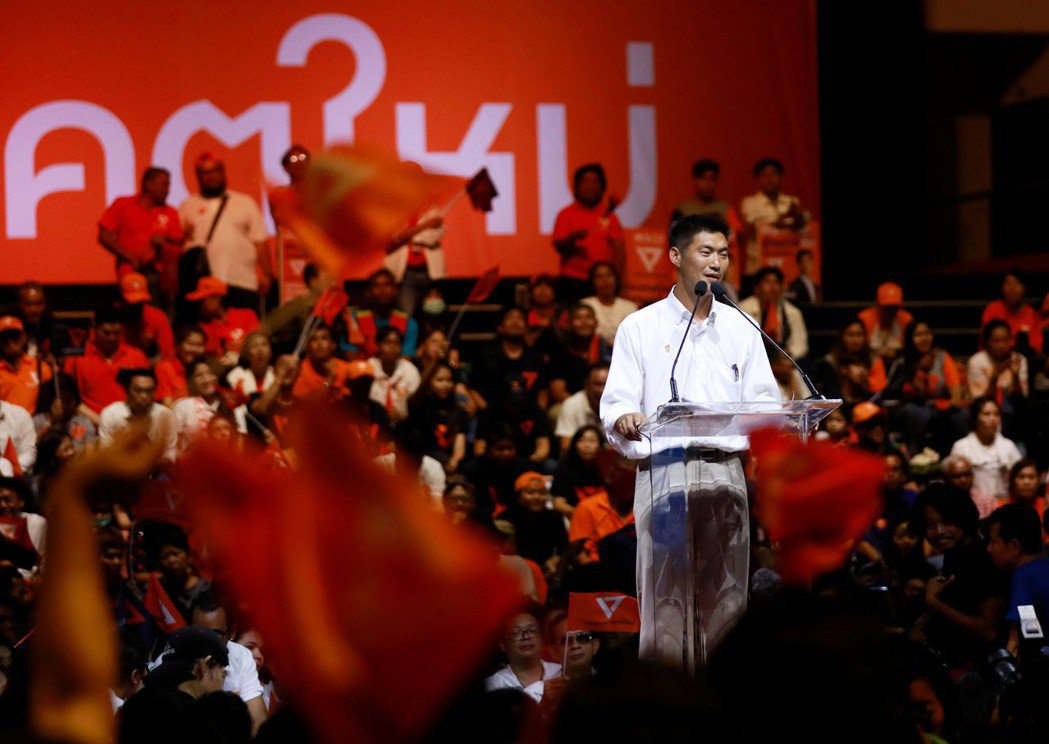 未來前進黨(FFP)今年選舉異軍突起,首次參選便獲得580萬票,堪稱最大贏家。圖...