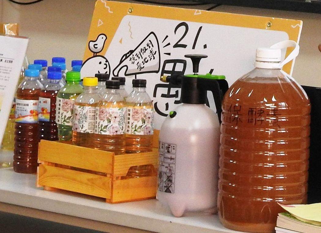 環保酵素使用糖蜜或黑糖、果皮葉菜和水依比例發酵製成,有助垃圾減量、清潔且友善環境...
