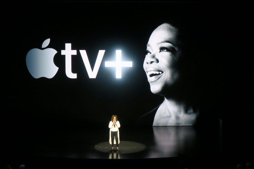 歐普拉宣告與Apple TV+合作。記者蘇詠智/攝影