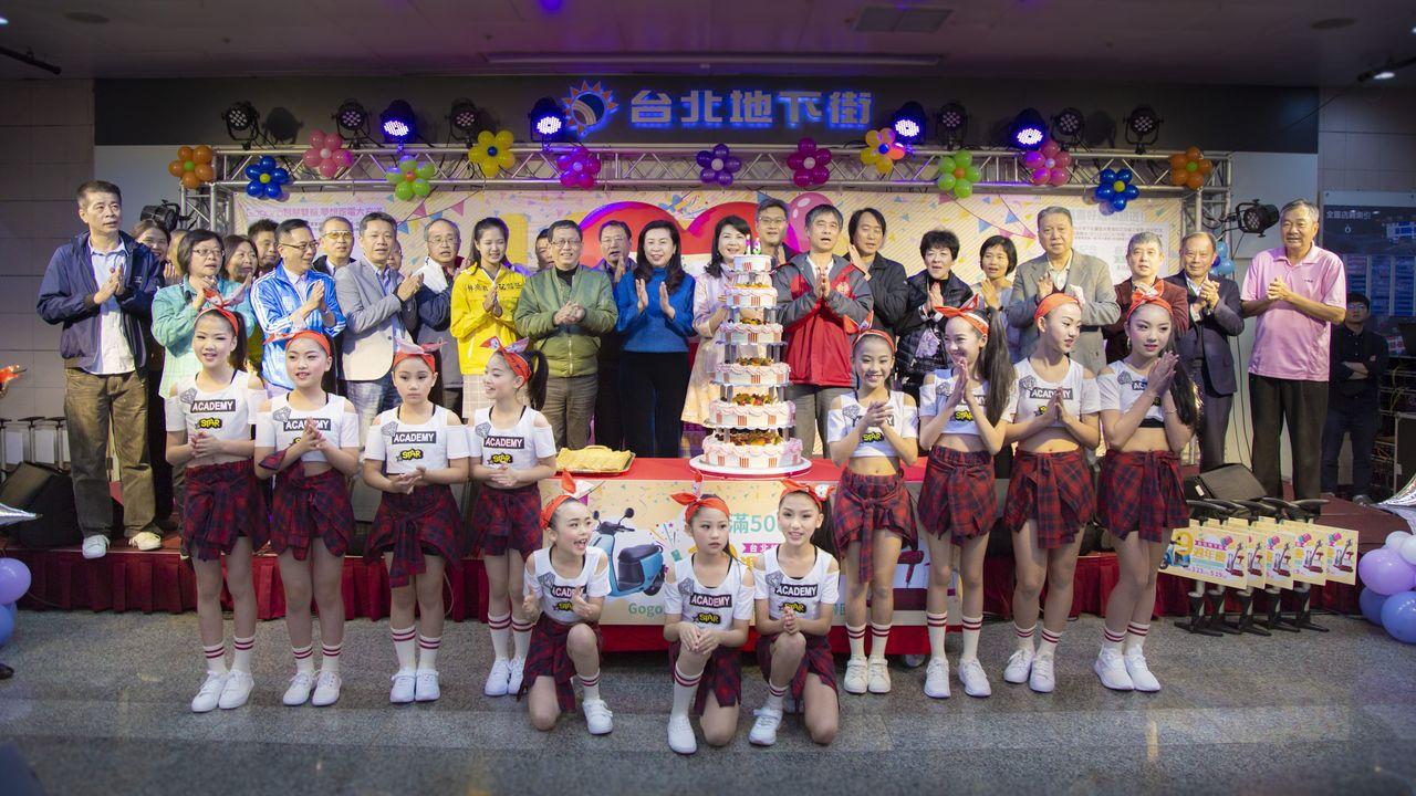 台北地下街歡度19周年慶祝活動開跑。圖/主辦單位提供