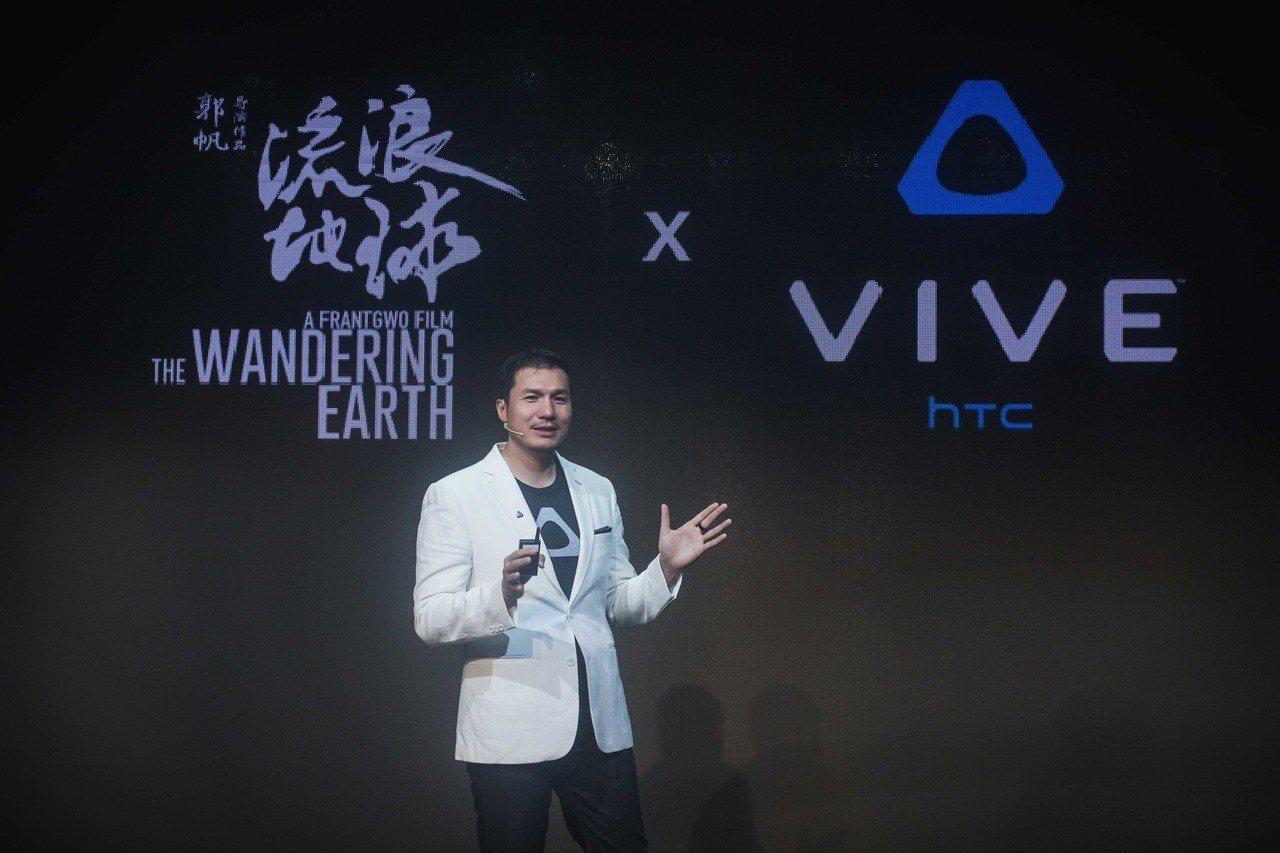 HTC中國區總經理汪叢青宣布推出 Vive Focus Plus。圖/宏達電提供