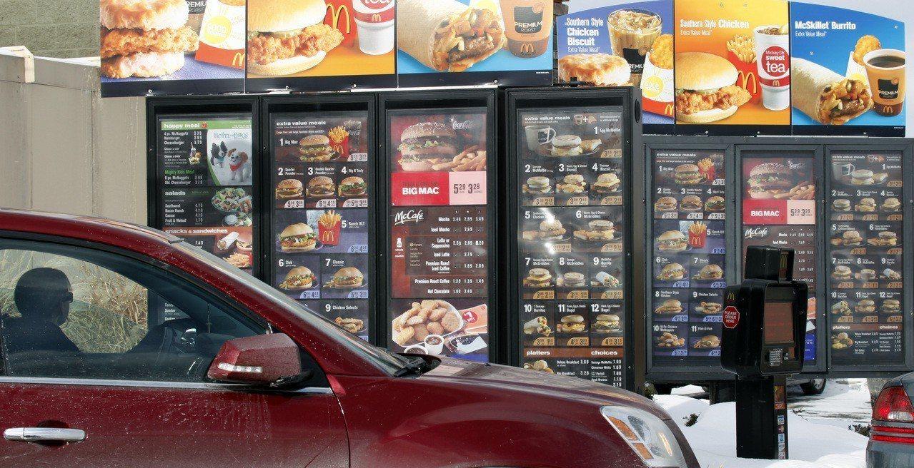 麥當勞希望透過客製化顯示電子菜單提振營收。 美聯社