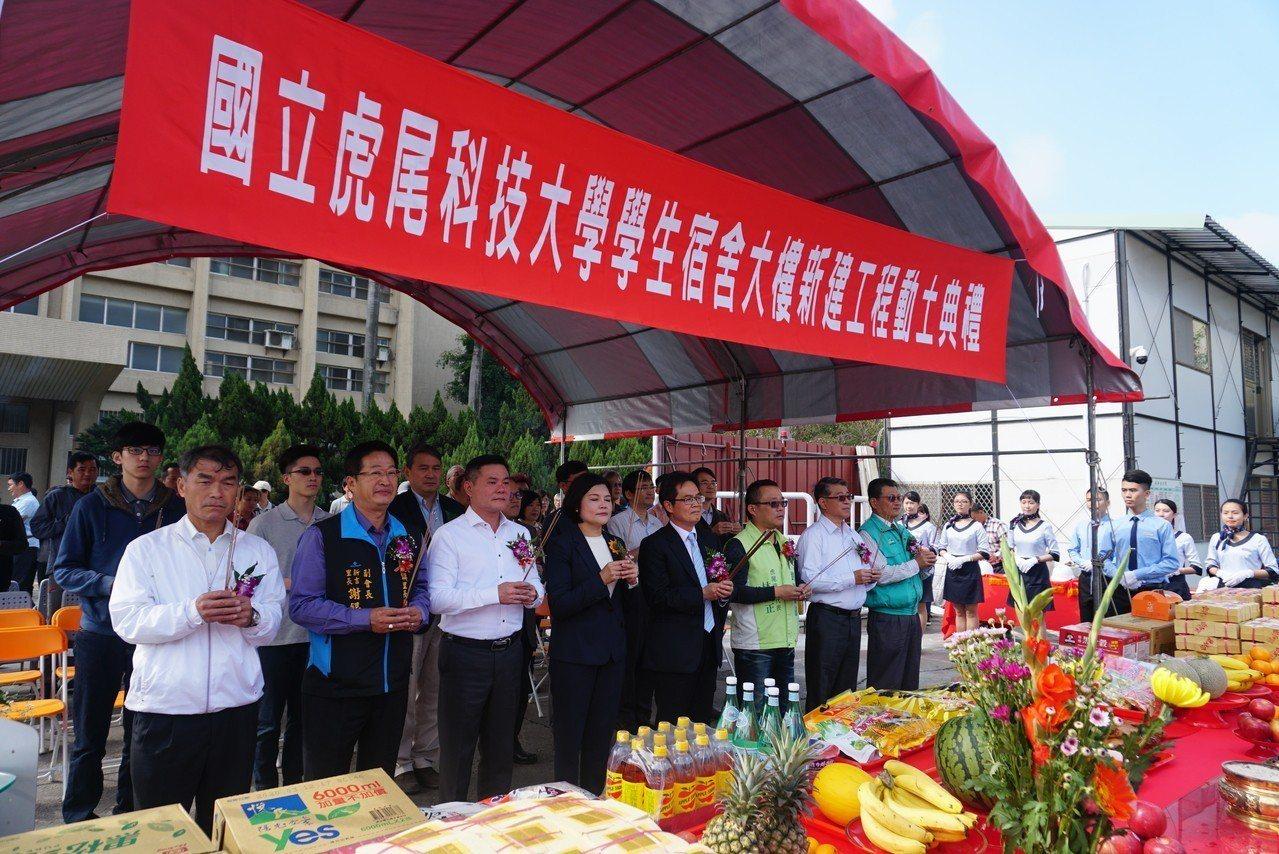 虎尾科技大學今天舉辦「新建宿舍大樓工程動土典禮」。記者李京昇/攝影