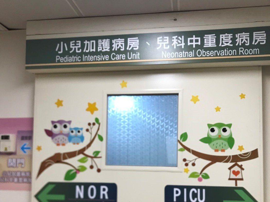 雲林縣某產後護理之家疑爆發嬰兒呼吸道融合病毒(RSV)群聚感染,有感染寶寶的家屬...