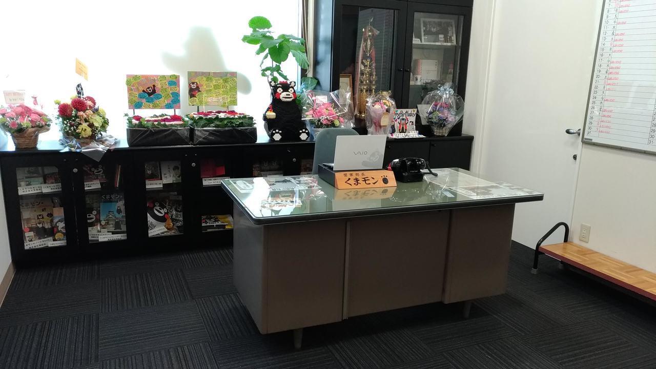 熊本縣營業部長辦公室。記者楊德宜/攝影