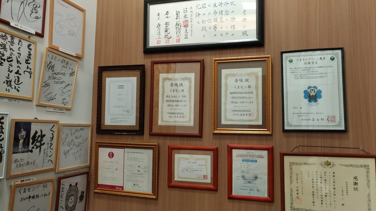 熊本縣營業部長辦公室的牆面。記者楊德宜/攝影