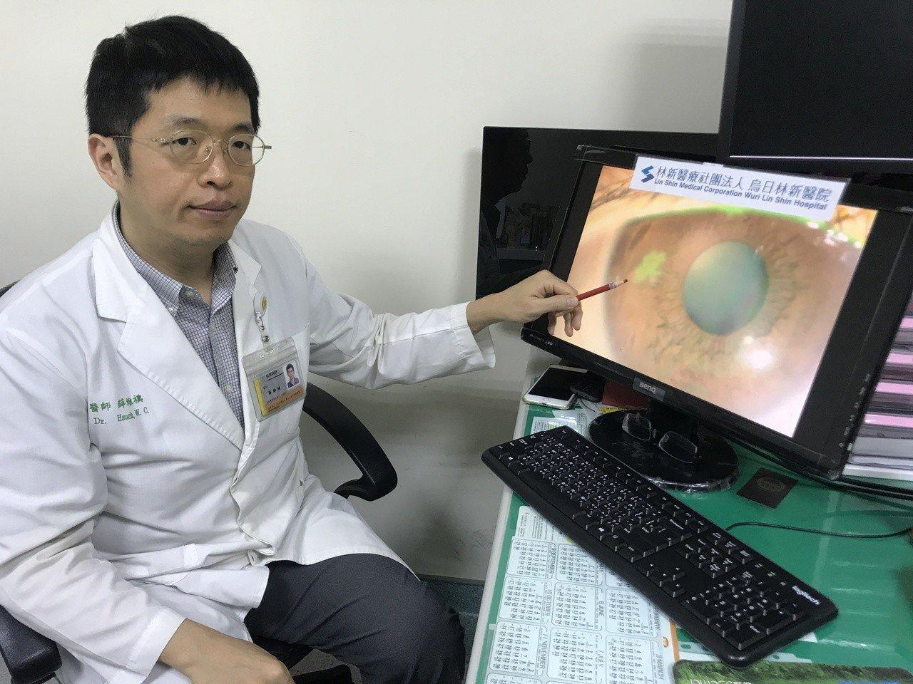 烏日林新醫院眼科主任薛維禎說,帶狀疱疹患者或近期免疫力低下的民眾、孕婦,以及壓力...