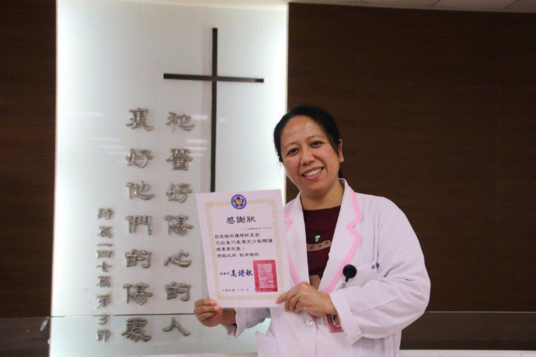 台東基督教醫院社區健康中心護理師宋美英,因去年協助普悠瑪事故傷患檢傷分類,讓後送...