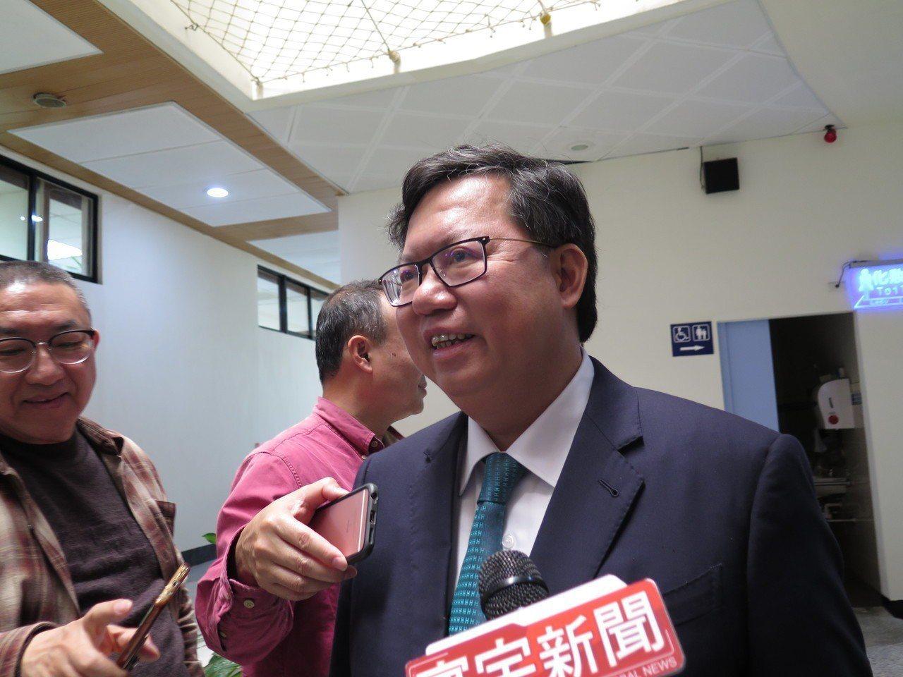 桃園市長鄭文燦今天表示,韓國瑜此次行程政治性高過一切,韓國瑜回來後應該會好好重新...