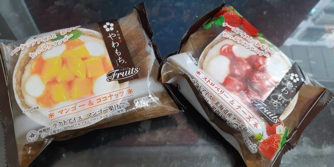 井村屋在全家販售的「草莓麻糬冰淇淋」(右)、「芒果麻糬冰淇淋」(左)。圖/讀者提...