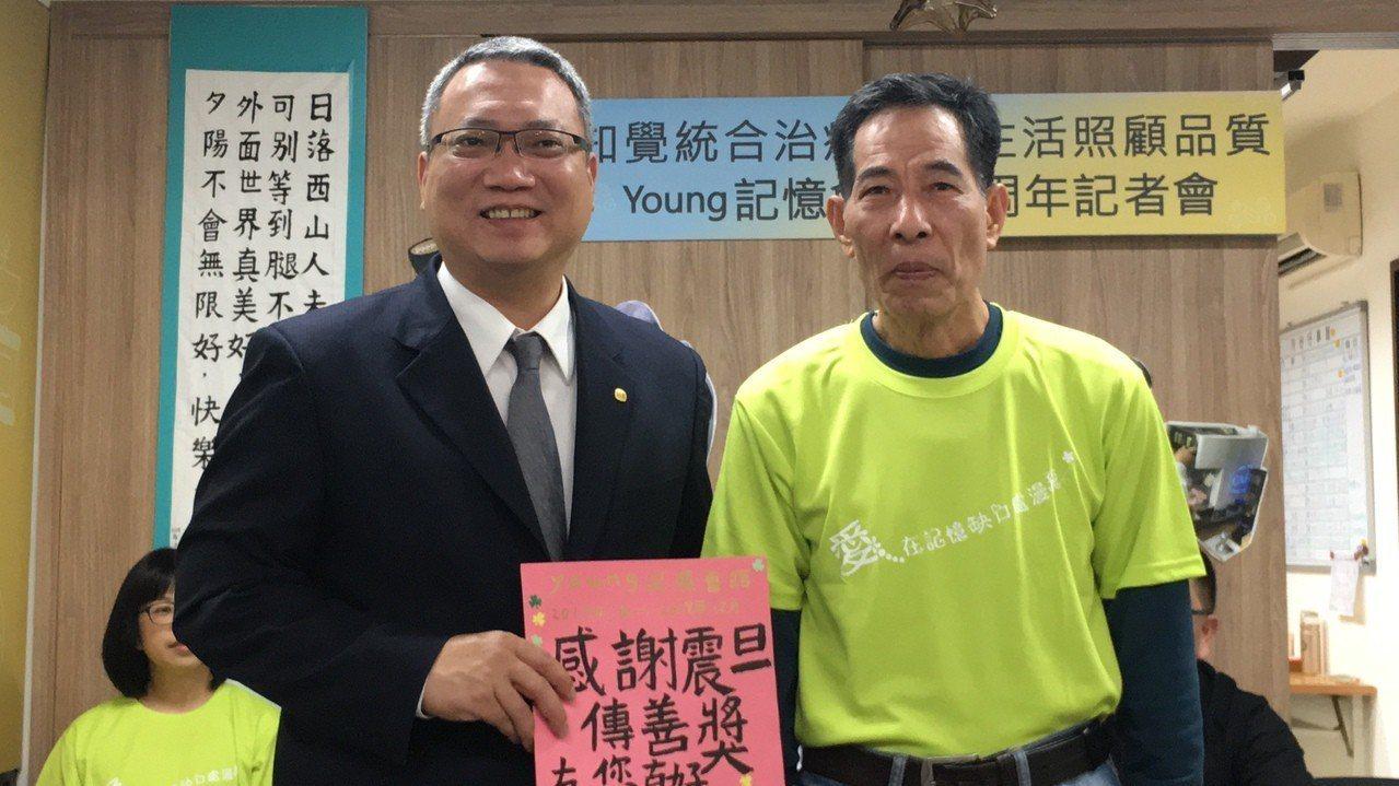 台灣失智症協會在民間單位的3年期贊助下設立Young記憶會館,提供專屬年輕型失智...