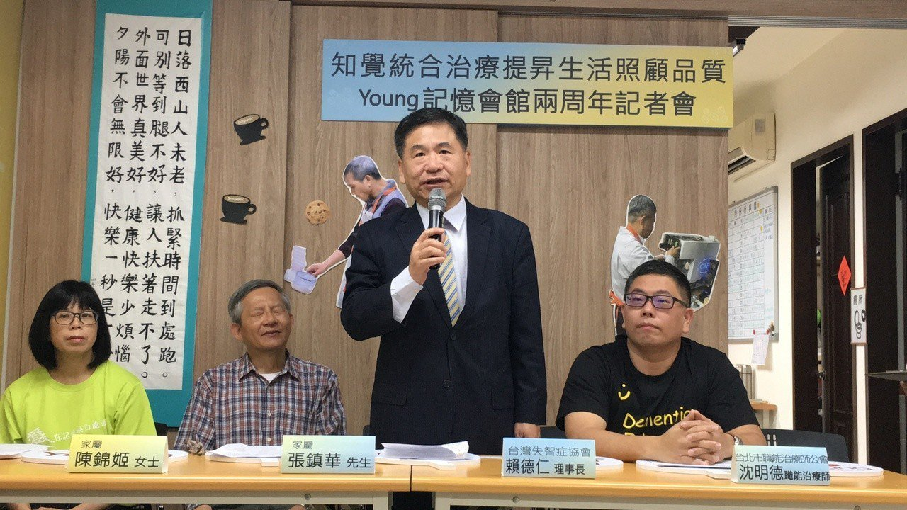 台灣失智症協會理事長賴德仁呼籲,政府應規畫專案補助辦法,至少讓年輕人口匯集的六都...
