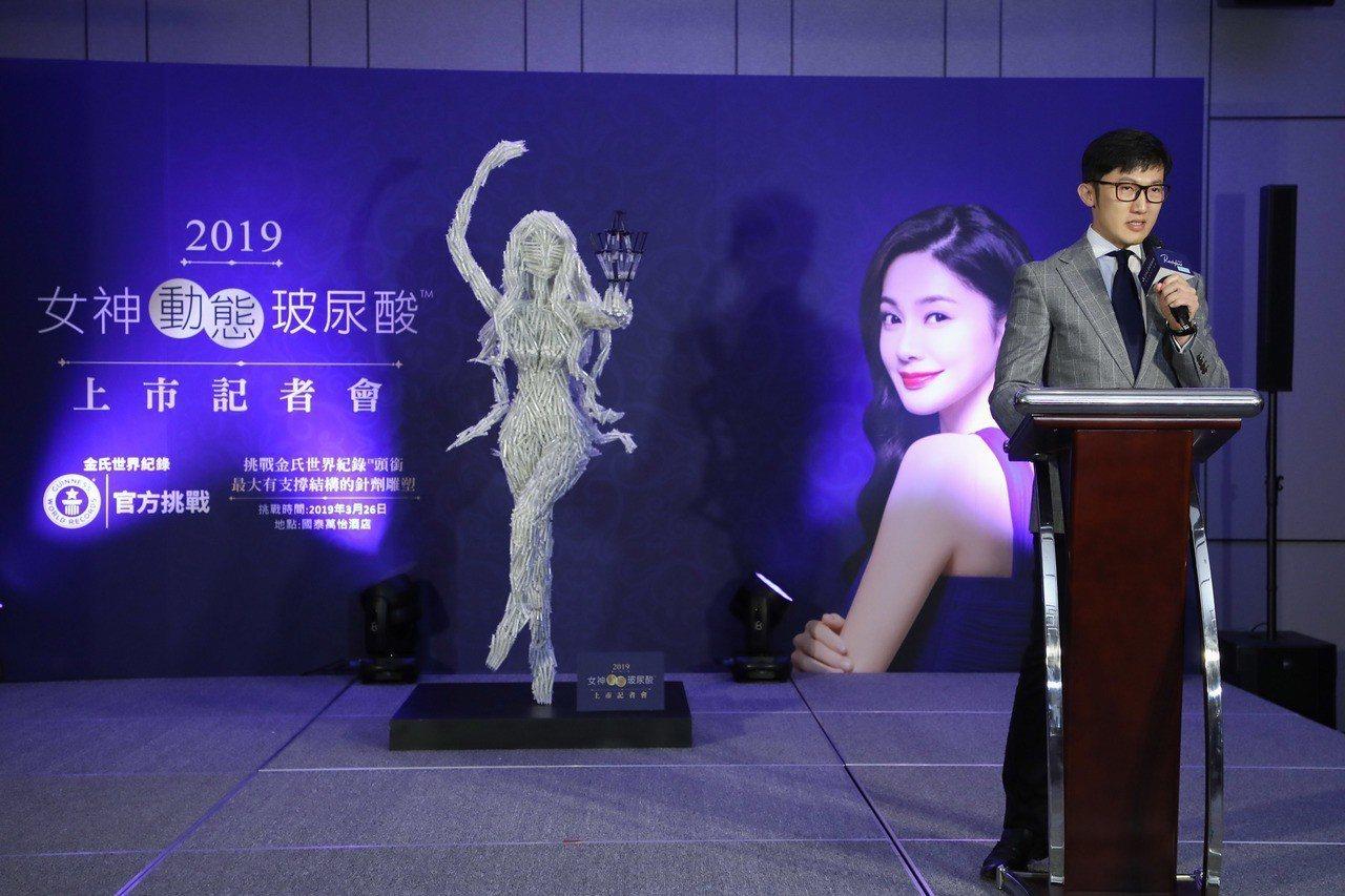 開業皮膚科醫師趙彥宇表示,市面上玻尿酸產品選擇多,非貴就是好,民眾選擇時應以保障...