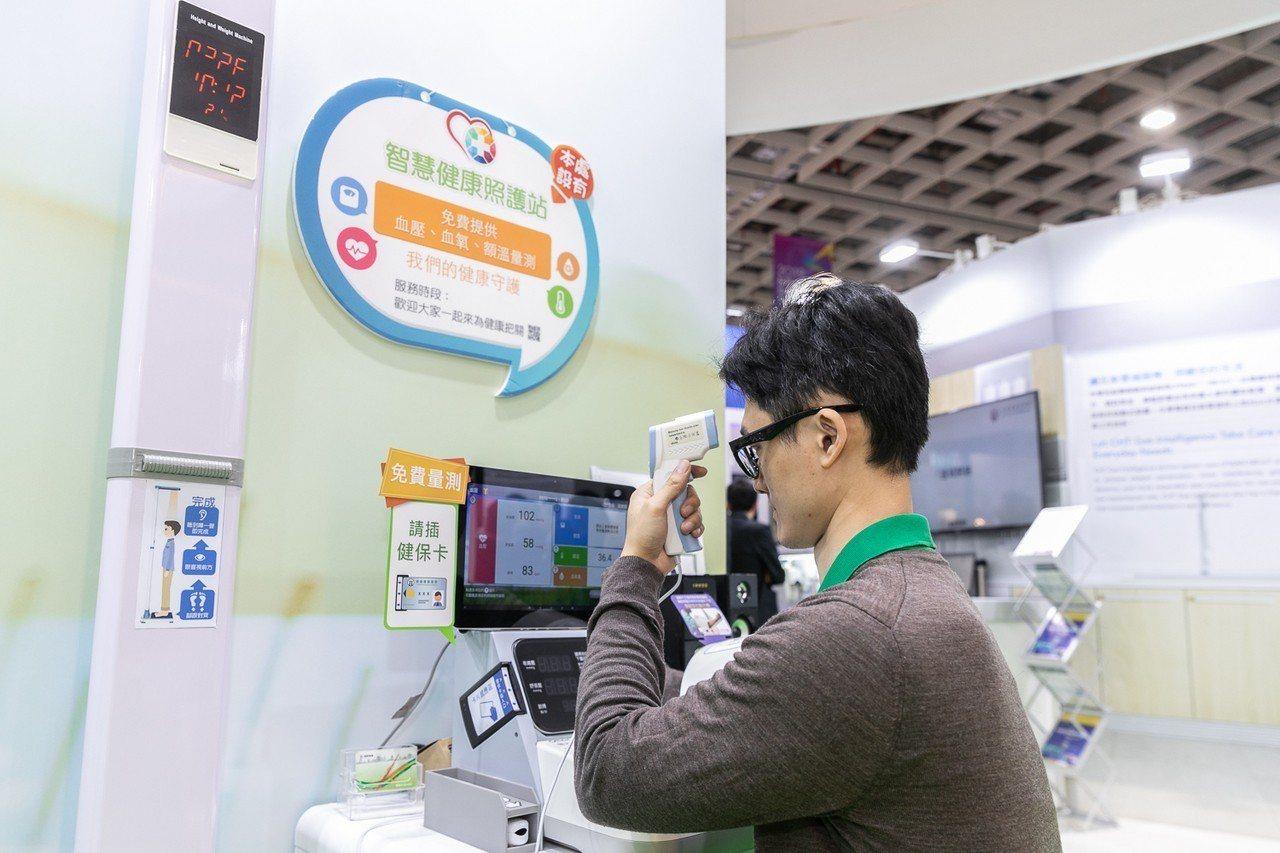 中華電智慧照護解決方案運用雲端化管理平台。 圖/中華電提供