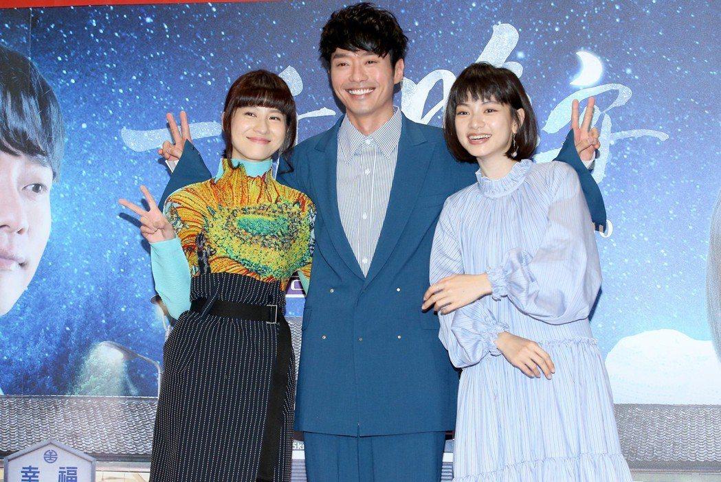 連俞涵(左)、張棟樑(中)、姚愛甯(右)一同出席《一千個晚安》同歡會。記者余承翰...