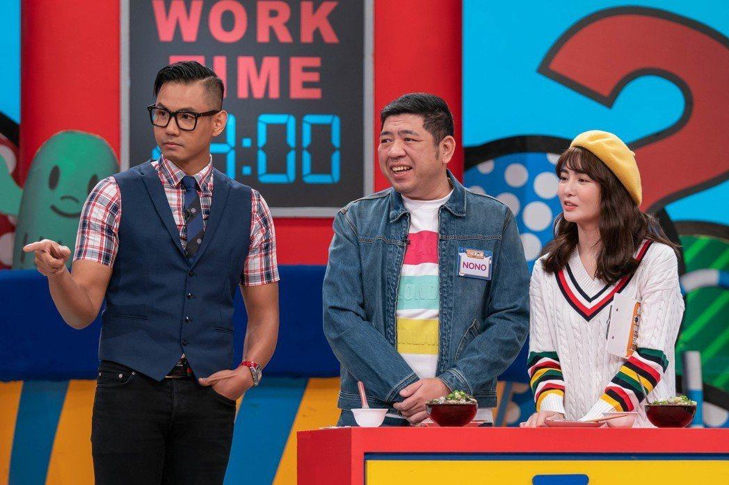 NONO(中)今錄TVBS「上班這黨事」。圖/TVBS提供